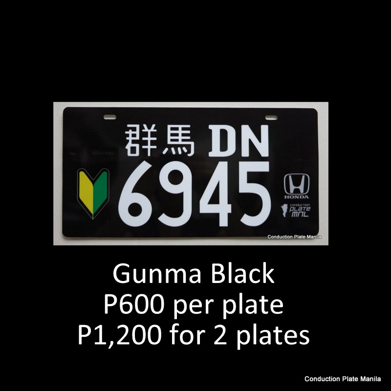 Gunma Black Conduction Plate