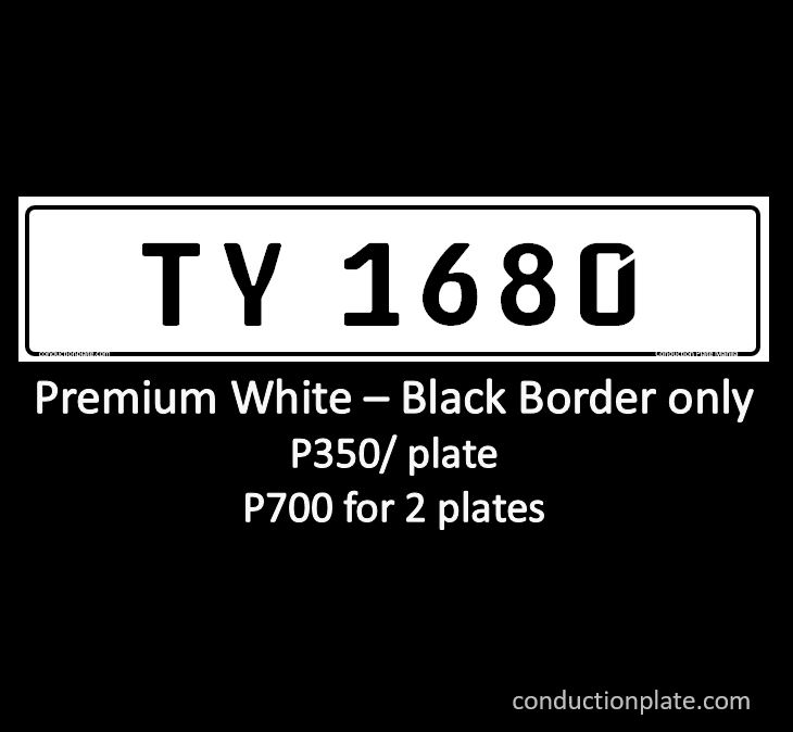 Premium White Plain Border conduction plate